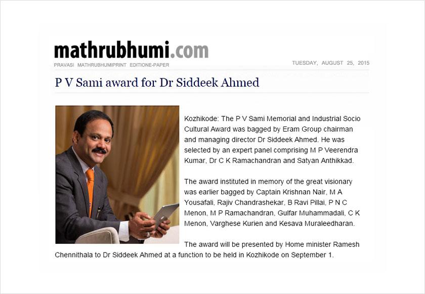 Dr Siddeek Ahmed